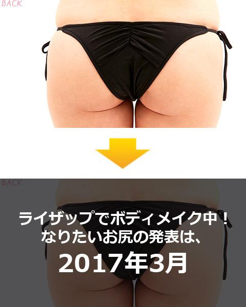 神崎紗衣の画像 p1_27