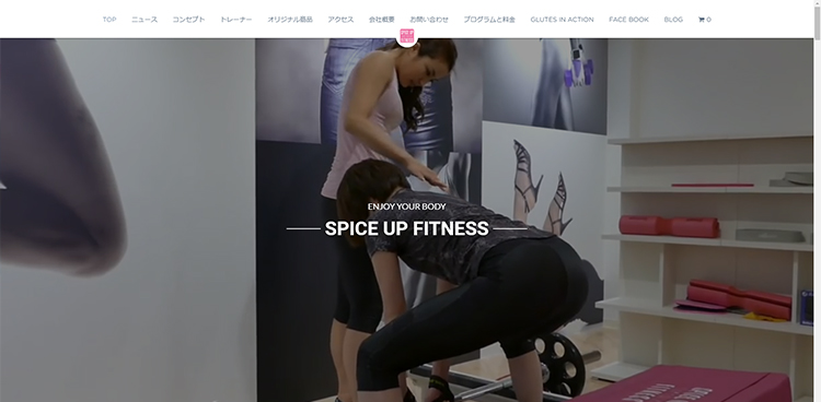 Spice up Fitness