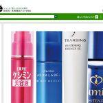 【厳選7商品】低刺激の美白美容液はどれを選べば良いのかな?