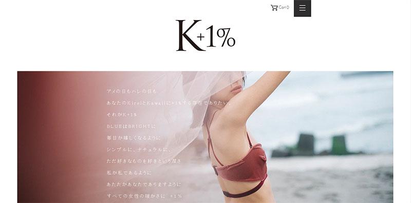 K+1%(ケープラスワンパーセント)の公式HP