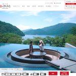 箱根・芦ノ湖はなおりの水盤テラスには行っておきたい。どう過ごす?